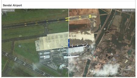 仙台空港の津波跡の写真2011