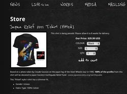 キースリチャードの震災限定Tシャツ購入方法